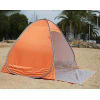 Buy cheap Windproof Outdoor Camping Tent Hiking 3 Person Automatic Instant Pop Up Tent product