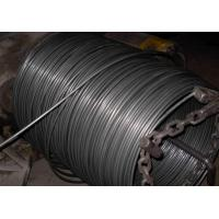 Buy cheap 8 wire gauge high carbon spring steel wire, fencing used ungalvanized steel wire rope usage product