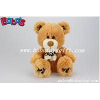 Buy cheap Cool Toys Stuffed Teddy Brown Bear With Leopard Print Scarf In Wholesale Price product