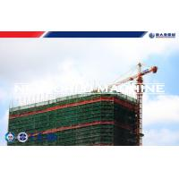 China 6Ton 150M QTZ63 Type Construction Tower Crane With CE / ISO Certificates on sale