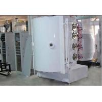 Buy cheap PVD Coating Machine product