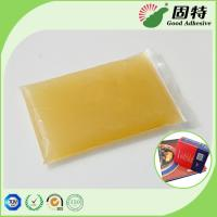 Buy cheap Gelatin resin Amber color Block solid Pressure Sensitive Animal Jelly Glue ,industrial Strength Hot Glue product