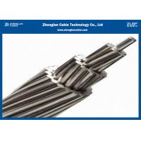 Buy cheap Aluminum Power Cable AAAC Bare Conductor Code:16~1250  Nominal Area:18.4~1639 mm2(AAC,AAAC, ACSR) product