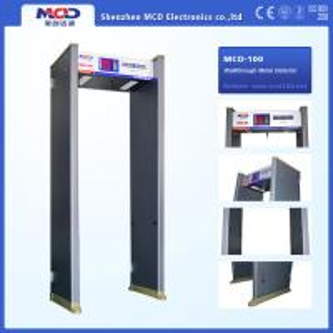 Buy cheap Indoor Infrared archway metal detector Walkthrough from wholesalers