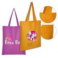 Buy cheap non woven bag pp woven shopping bag woven pp bag any color any size any printing from wholesalers