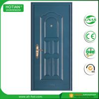 Buy cheap CE Approved American Exterior Steel Door With Lowest Price from wholesalers