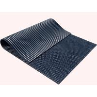 Buy cheap custom rubber floor mats,kitchen rubber mats,rubber stable matsfrom Qingdao Singreat in chinese(Evergreen Properity ) product