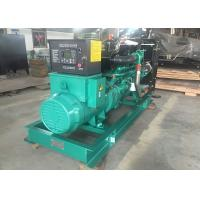 Buy cheap Industrial Type Diesel Generator 120KW / 150 KVA Powered By Yuchai Engine product