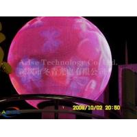 Buy cheap P4 SMD Led Screen Ball IRIGIB For Diameter 1M 2.5M 360° View Angle Introduction of LED Bal product