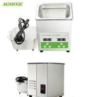 Buy cheap Sonic Wave Jewelry Lens Eyeglass Portable Ultrasound Machine 2L from wholesalers