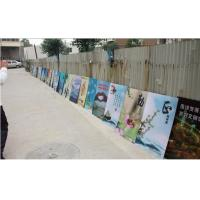 Buy cheap chinese factory cheap print large size 3d poster large format lenticular advertising poster 3d flip printing product
