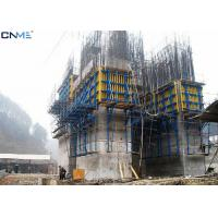 Buy cheap Professional Fast Working Jump Form Shuttering System Steel Raw Material product