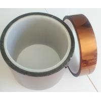 Buy cheap Silicone Adhesion Double Sided Polyimide Tape  Bearing Temperature From -452F To 500F product