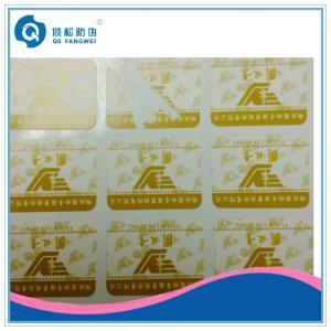 Buy cheap Silk Screen Die Cut Vinyl Stickers product