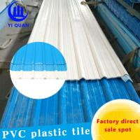 Buy cheap Light Weight Upvc Trapeziodal Corrugated Wave Roof Tiles 11800 Mm Length Or from wholesalers