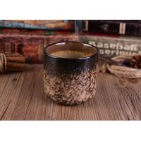 Buy cheap Leopard Print Transmutation Ceramic Candle Holder For Scent Candle , Round Bottom product