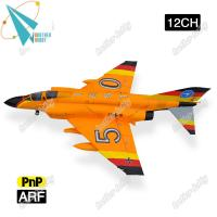 Buy cheap F-4 Phantom II 12CH Electric EPO material RC airplane EDF jet product