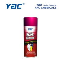 Buy cheap Auto Care Car Aerosol Spray Paint Brake Cleaner for Brake Systems Safely & Quickly product