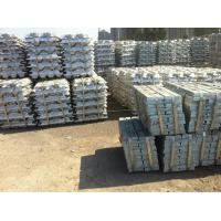 Buy cheap zinc ingot 99.995 directly from china . from wholesalers