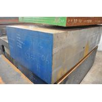 Quality Hot rolled mould steel 1.2738 prices for sale