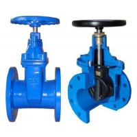 Buy cheap DN700 RSV Ductile Iron Gate Valve With PN16 Pressure Rating SABS 664 Standard product