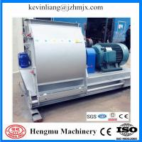 Buy cheap 3-25t/h high efficient animal feed hammer mill made in china product