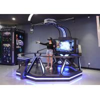 Quality Free Walk Virtual Reality Standing Shooting Game Machine With 360 Degree Rotation for sale