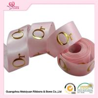 """5 / 8"""" custom printed Hot stamping ribbon for wedding favors Gold color"""