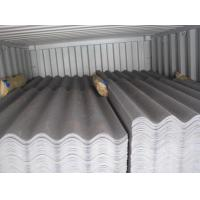 Buy cheap Fiber Cement Roofing Sheet Corrugated Fibre Cement Roof Sheets product