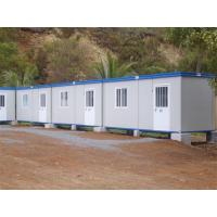 Buy cheap Luxury High Quality Steel Frame House Prefab Container House Standard Size product