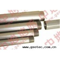Buy cheap Drill Rod Q Series, WJ, W and so on from wholesalers