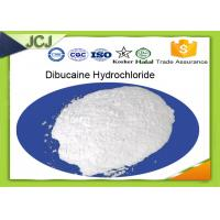 Buy cheap 99% Purity Pharmaceutical Raw Materials Dibucaine (Cinchocaine) HCl with CAS 61-12-1 product