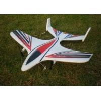 Buy cheap 3D withstand impact EPP streamline beginners RC Airplanes Park Flyer With  Modern design product