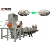 Buy cheap Large Capacity Plastic PP PE Film Washing Line Plant For Waste Films Recycling product