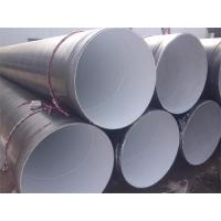 Buy cheap ERW / EFW / SAW / LSAW Steel Pipe 2 Layer 3 Layer PE Coated Steel Pipe product