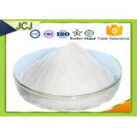Buy cheap White Powder Lidocaine CAS 137-58-6 Pain Reliever Lidocaine HCl Local Anesthetic product