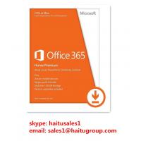 Buy cheap 1 Year Use Time Microsoft Office Product Activation Key Office 365 Home Premium Activation product