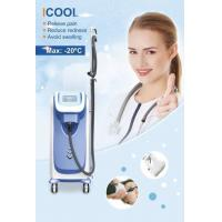China icool air cold machine is on promotion now wholesale