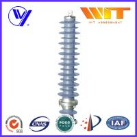 Buy cheap Composite Gapless Substation Lightning Arrester 60KV With Anchor Ear product