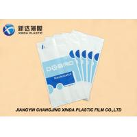 Buy cheap Form Fill Sealing FFS Plastic Packaging film Storage Bags With Customized Logo product