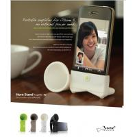 Buy cheap Silicone musical horn,silicone speaker used for iphone product