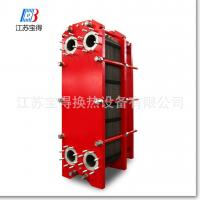 Buy cheap BH100 Series Stainless Steel 316L TI SMO HASTELLOY Plate Heat Exchanger product