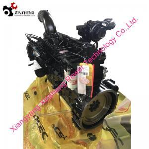 Buy cheap Cummins Turbo Diesel Engine 6CTAA8.3-C195 For Industrial Engineering Machinery,Water Pump product