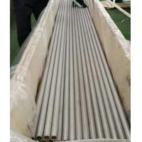 Buy cheap TP444 , UNS S44400 , EN 1.4521 stainless steel tube with high corrosion resistance product