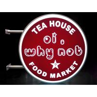 Buy cheap Vacuum Outdoor Advertising Light Box product