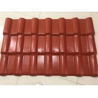 Buy cheap Red ASA Coated Synthetic Resin Residential Roof Tile High Weather Resistant product