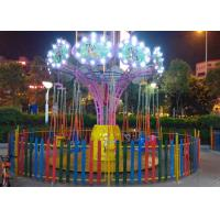 Buy cheap FRP Material Kids Spinning Chair Ride , Mini Rotary Chair Swing Ride product