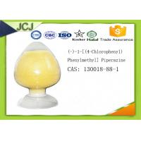 Buy cheap CAS 130018-88-1Pharmaceutical raw materials (-)-1-[( 4-Chlorophenyl ) Phenylmethyl] Piperazine product