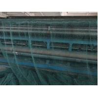 Buy cheap High-strength Fishing Net , Commercial Fishing Nets product