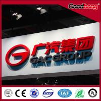 Buy cheap Famous Car Logo with Names, backlit auto logo signs product